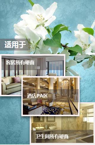 实用酒店客房、大堂、洗手间